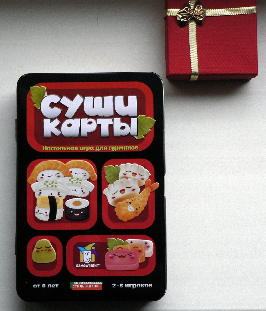 SushiGo!-02-1920-P1130465