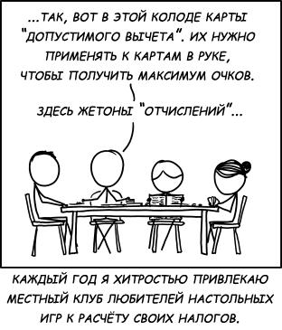 board_game_ru