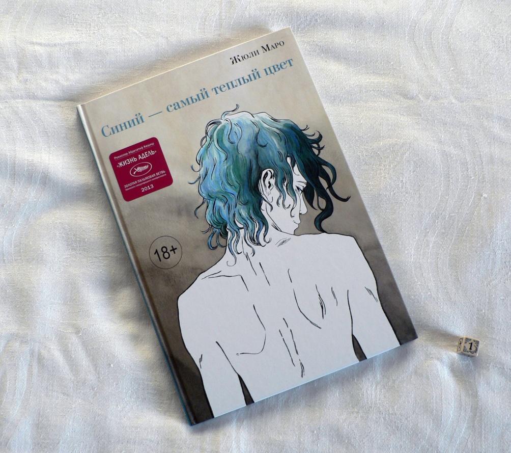 comics02-blue1