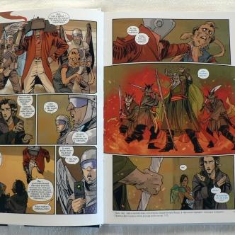 comics04-saga2