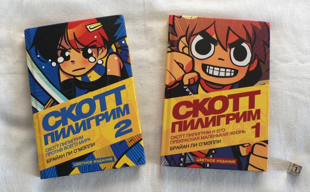 comics06-scott1