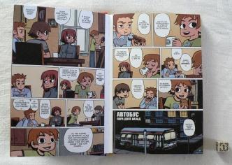 """(самая первая фраза комикса, на предыдущей странице: """"Скотт Пилигрим встречается со школьницей!"""")"""
