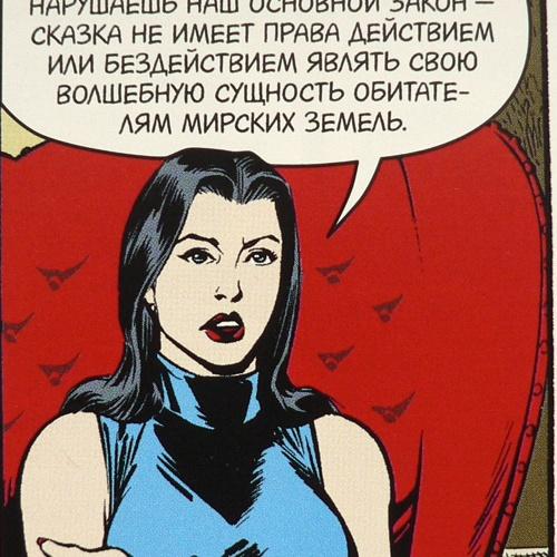 01-015.2 rus