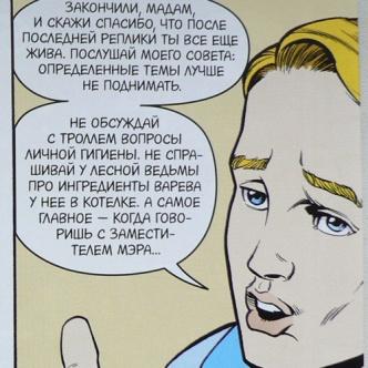 01-019.2 rus
