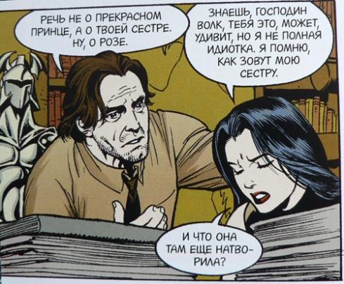 01-022.3 rus