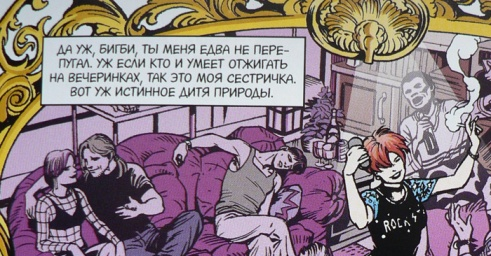 01-023.1 rus