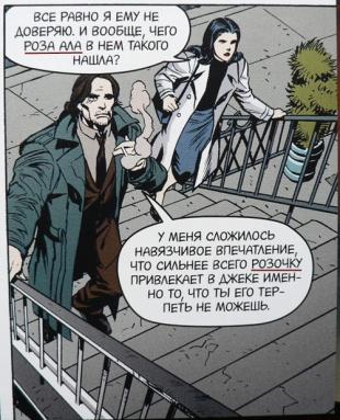 01-025.5 rus