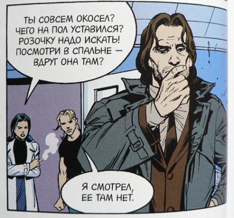 01-028.8 rus