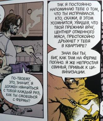 01-036.5 rus