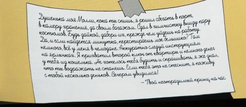 01-037.5 rus