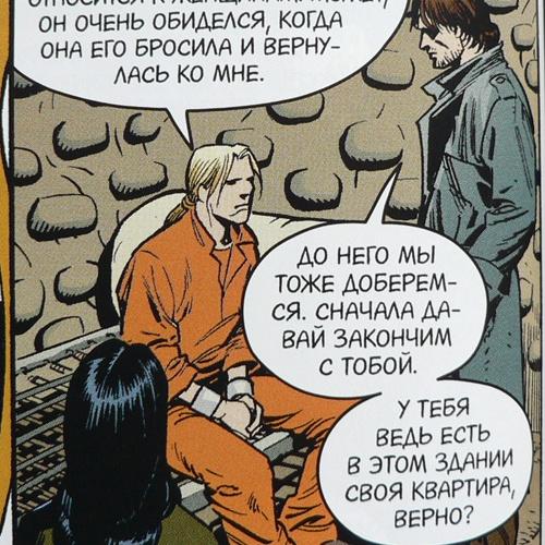 01-046.4 rus