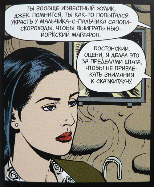01-047.4 rus