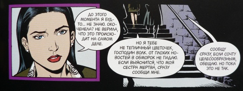 01-049.5-6 rus