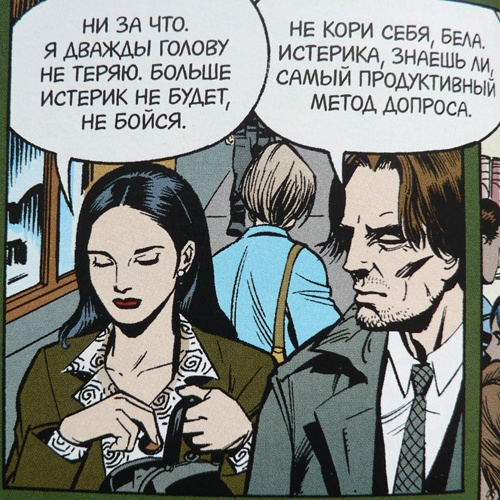 01-050.3 rus