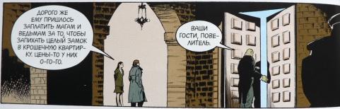 01-052.3 rus