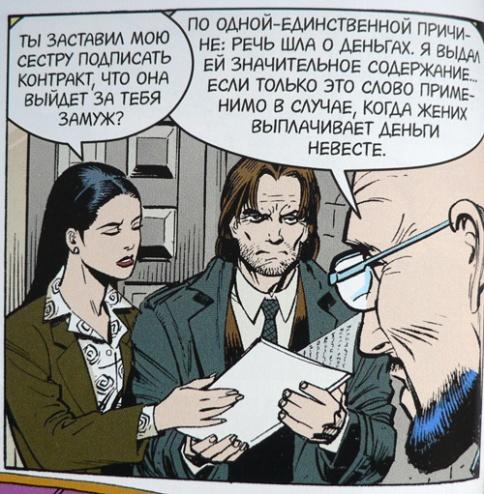 01-056.2 rus