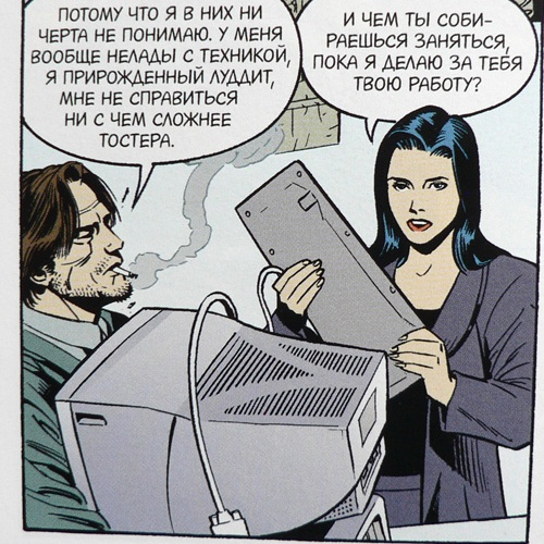 01-068.3 rus