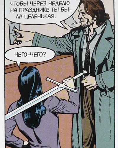 01-078.1 rus