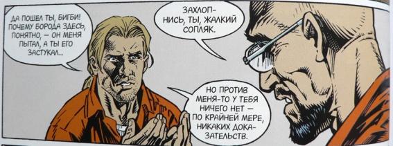 01-096.3 rus