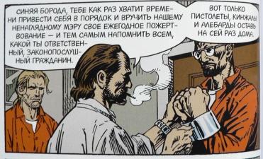 01-096.5 rus