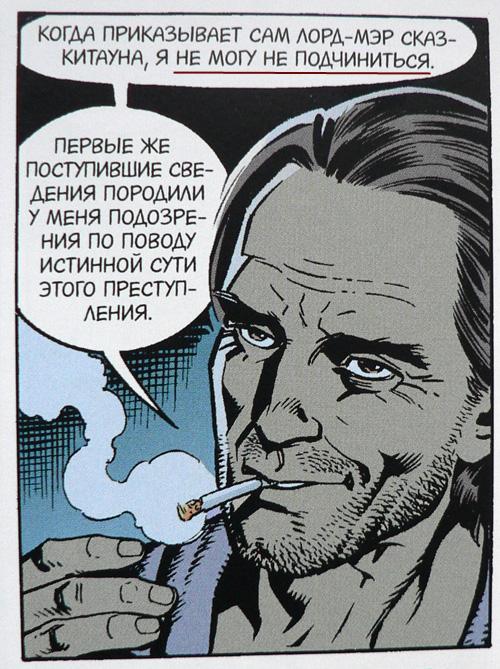 01-109.2 rus
