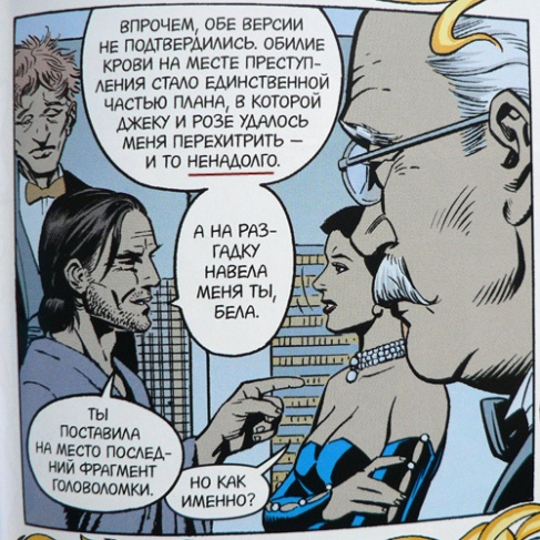 01-115.2 rus