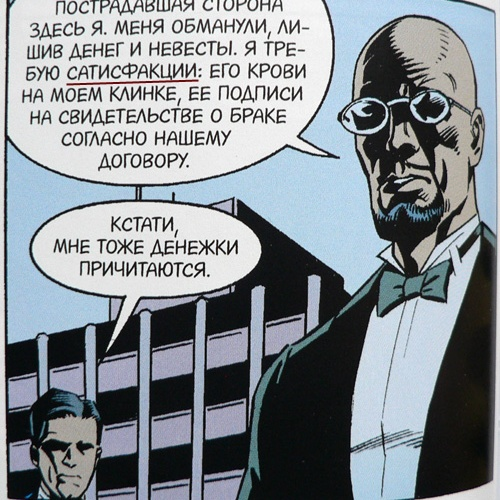 01-120.4 rus
