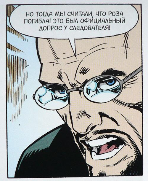 01-125.2 rus