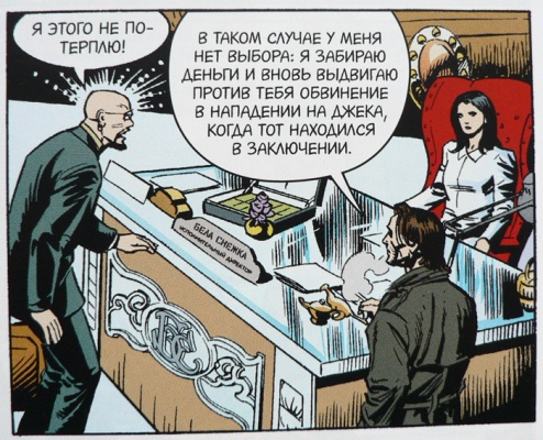 01-125.4 rus