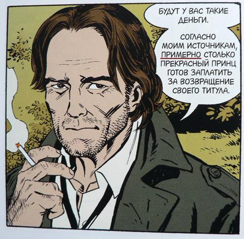 01-126.4 rus