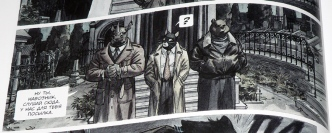 Blacksad 030 hey you rus