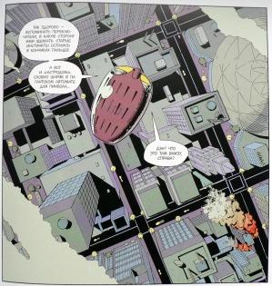 Watchmen-235-Сова-(панель)