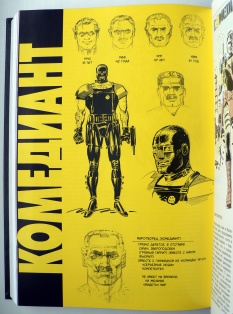 Watchmen-500-Comedian