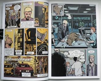 Hawkeye 010 page3
