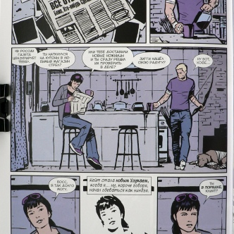 Hawkeye 014 everything sucks