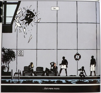 Hawkeye 015 not cool (frag)