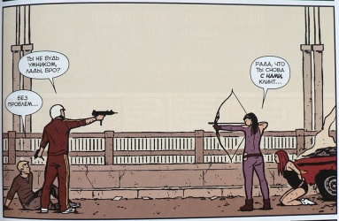 Hawkeye 019 standoff (frag)