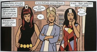 Hawkeye 025 v2 Barton girls (frag)