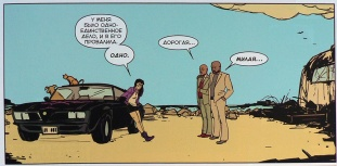 Hawkeye 035 v3 Dear (frag)