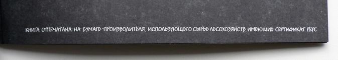 Nemi 160 book info
