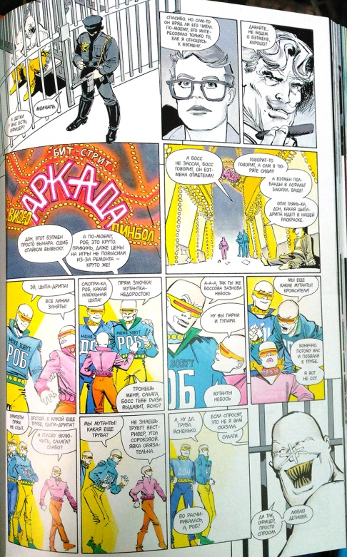 The Dark Knight Returns p.094 (mutant-talk) RU (вялый перевод)