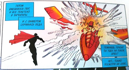 The Dark Knight Returns p.137 (PBI as FBI) RU