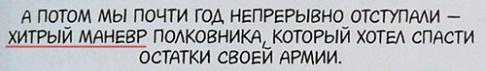 wix-213-4-rus